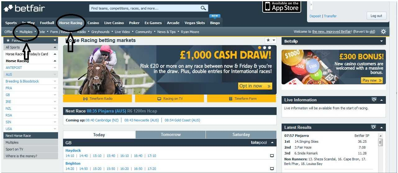 Betfair-Racing-Multiples-1