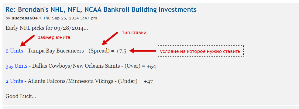 Brendan's Bankroll Building Investments - 1